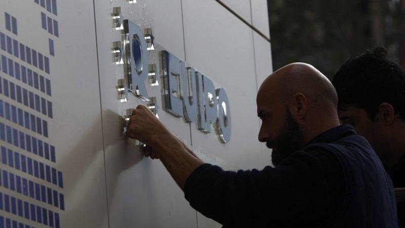 Un empleo de cada cuatro en España usa la propiedad intelectual